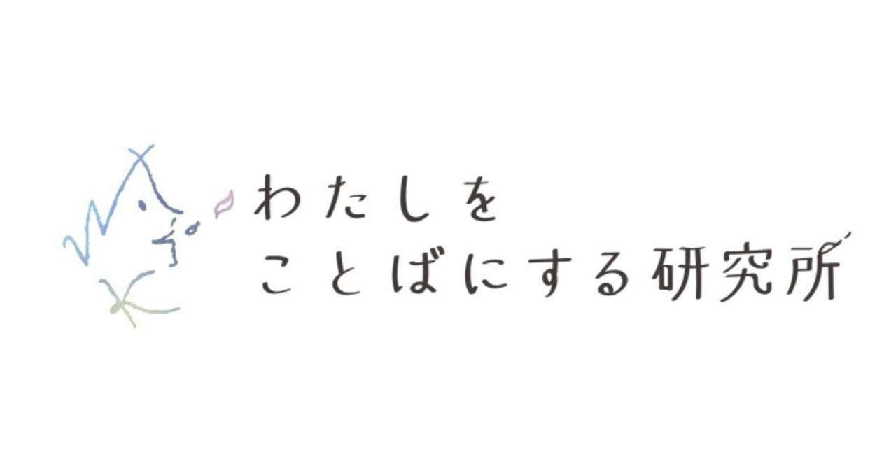 宮瀬茉祐子の画像 p1_10