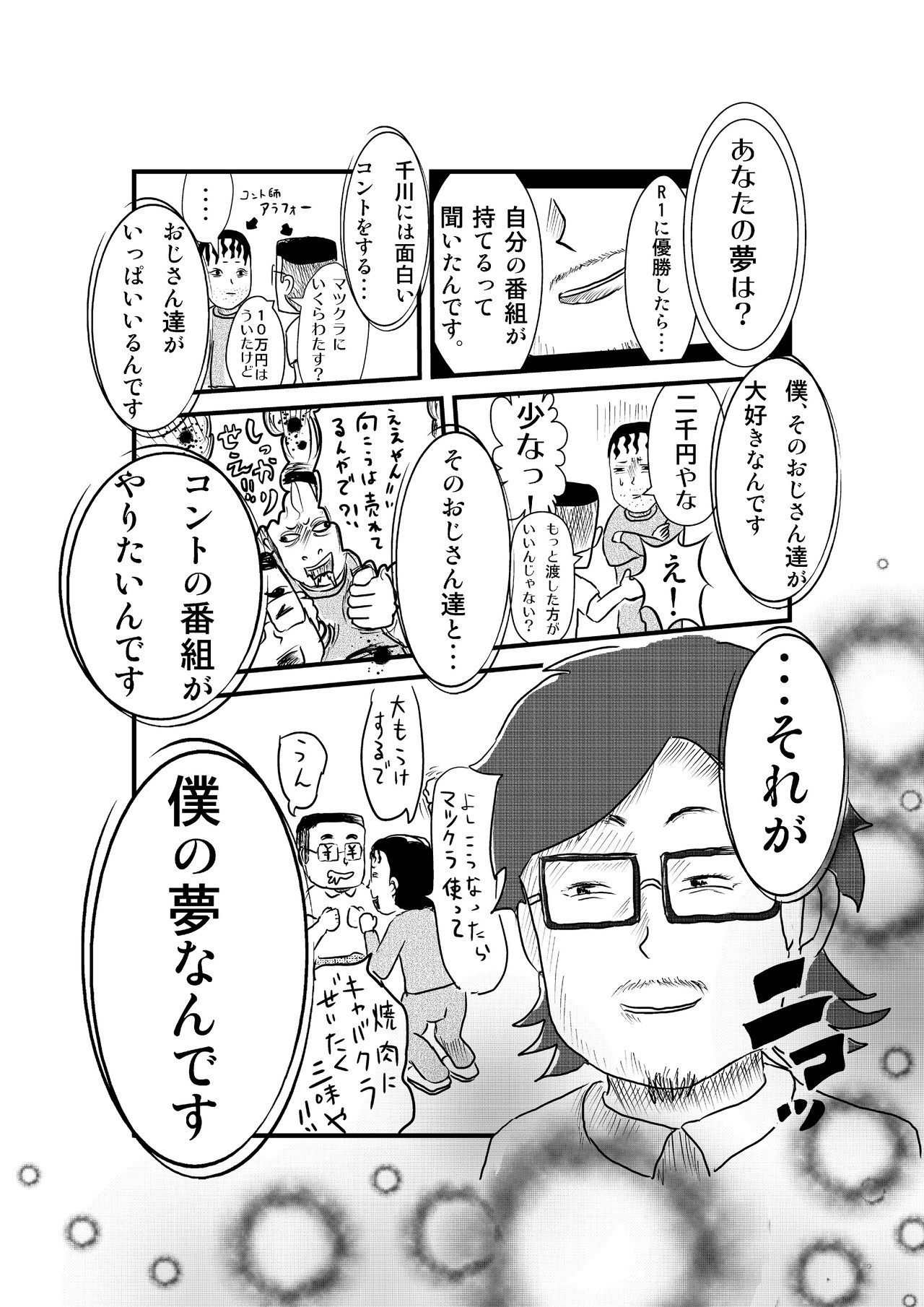 井上二郎の画像 p1_35