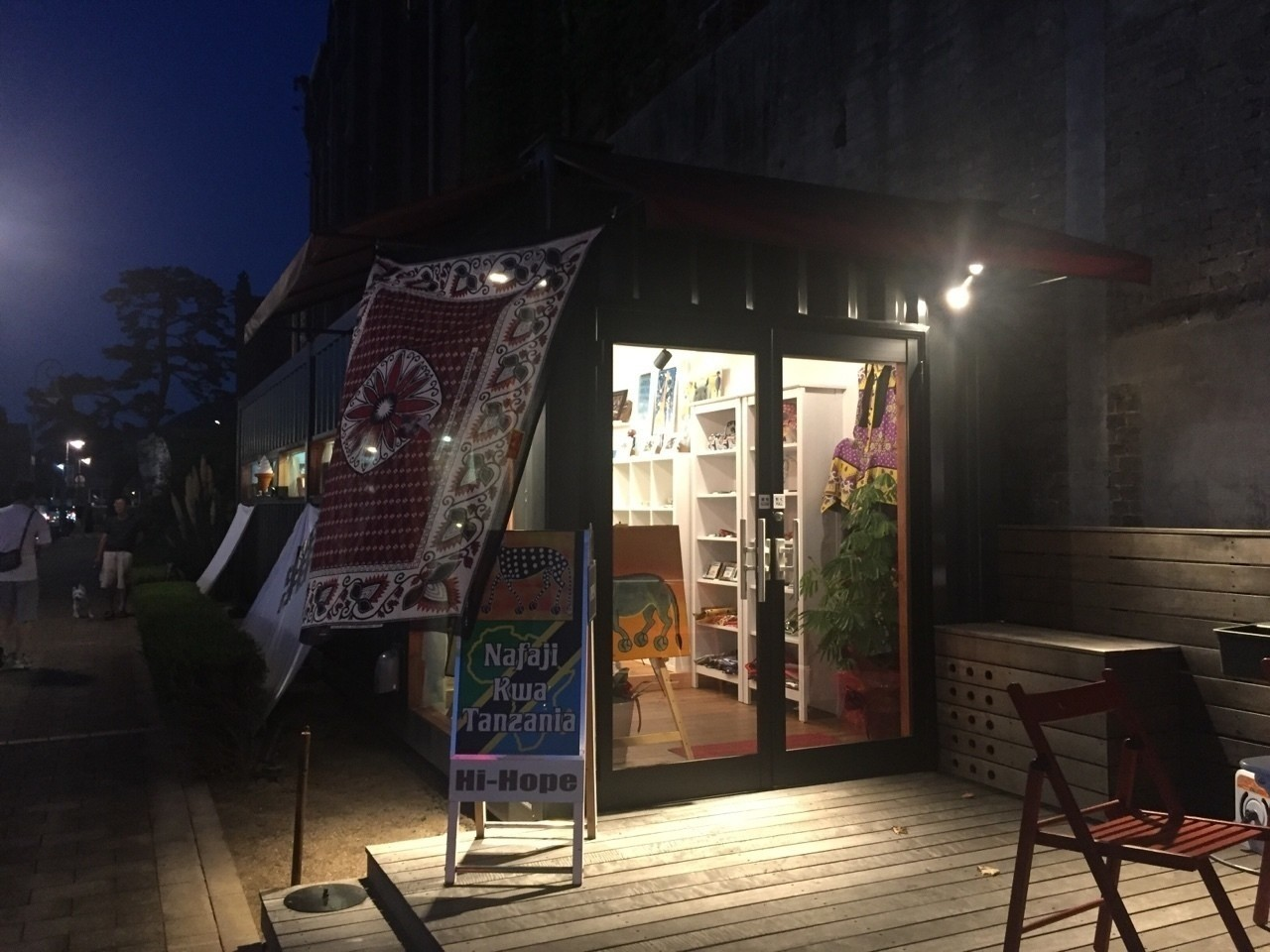 海 雑貨屋