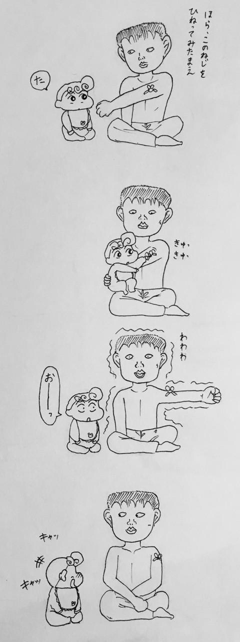 クレヨンしんちゃん画像ひまわり