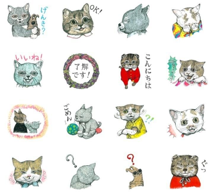 ラインスタンプ 猫 かわいい