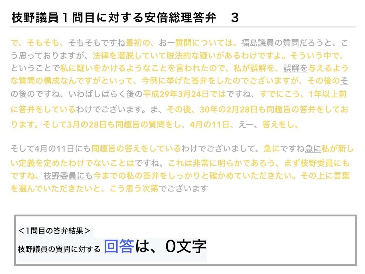 神奈川県民用201 YouTube動画>2本 ->画像>244枚