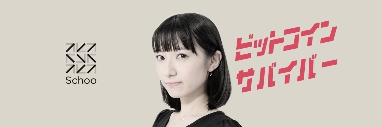 田原彩香の画像 p1_21