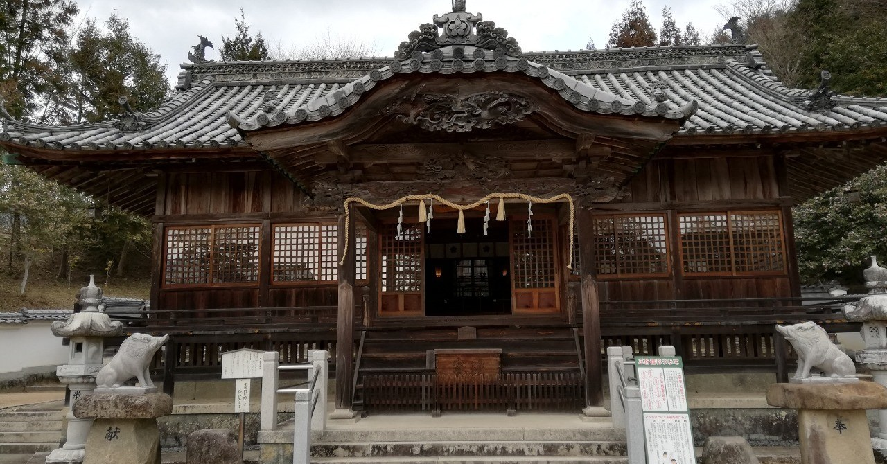 和気神社、天皇家を守った義臣「和気清麻呂」の祖先は皇室だった、吉備国と秦氏の謎