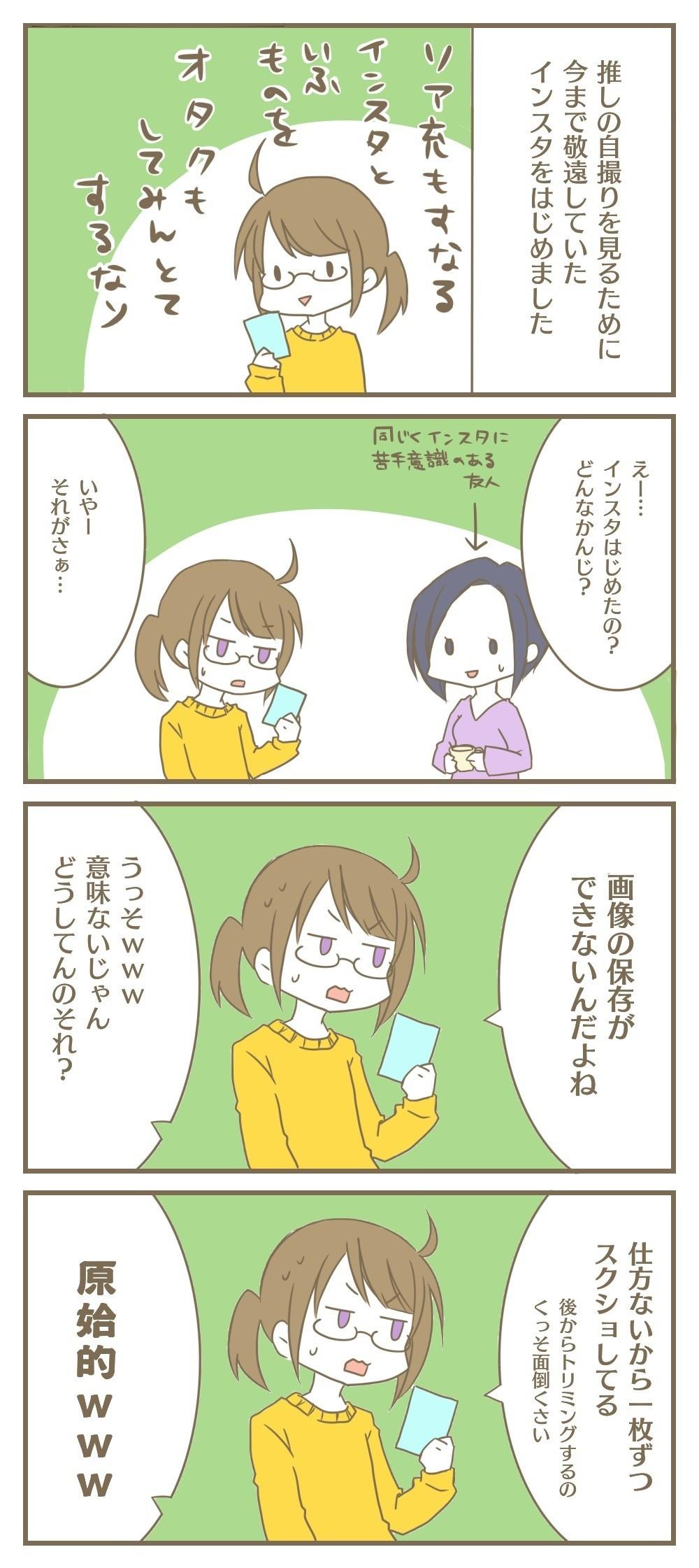 新規ドキュメント_2019-02-09_15.10.43