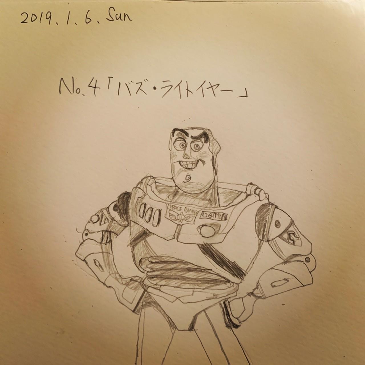 バズライトイヤーピザボーイnote