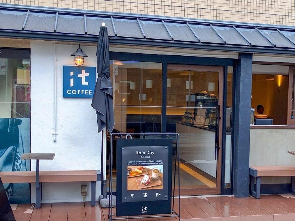 読み方は「イットコーヒー」。バリスタチャンピオン岩瀬由和さんが代表を務めるカフェ。ブルーの看板とウッドデッキが美しい。雨の日はフードとセットにするコーヒーが終日300円となるそうです