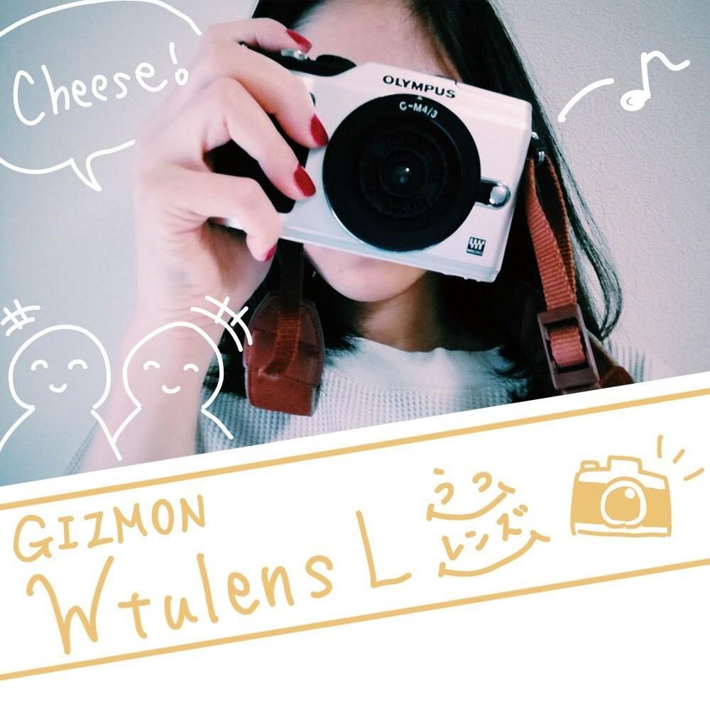 写ルンですのレンズを再利用したミラーレス用の超広角レンズ「Wtulens L(うつレンズ L)」を購入しました!
