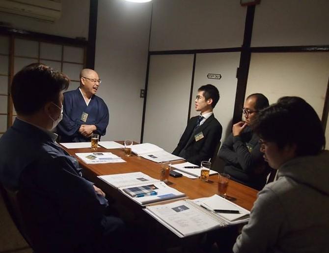 新武士道経営塾での講演