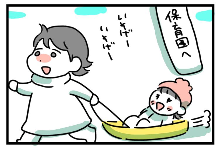 スクリーンショット_2019-03-05_12.14.26