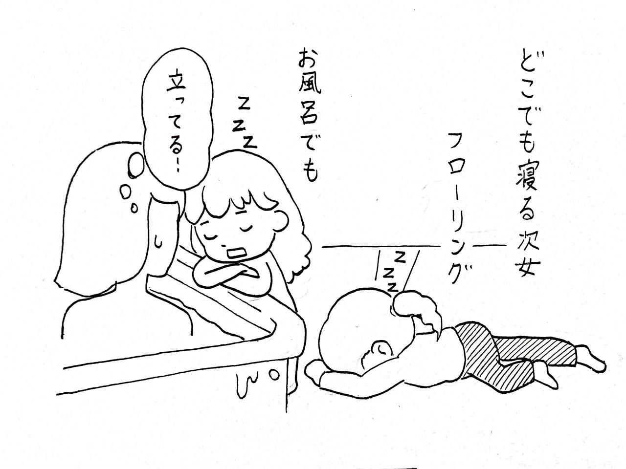 日中どこでも寝ようとする次女。 (長女は昼寝はしない)