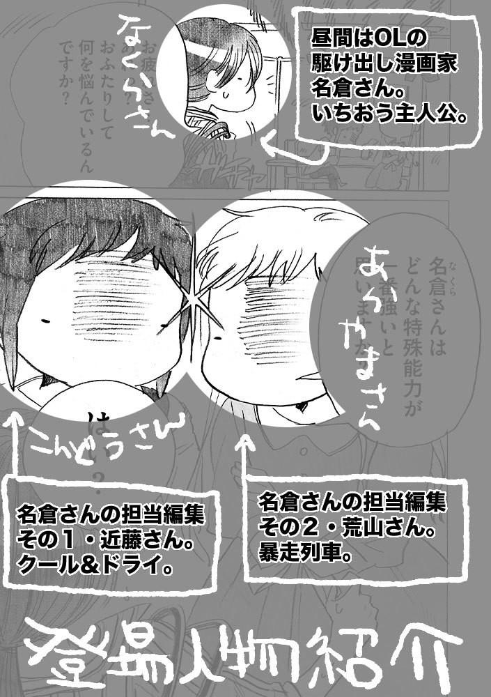 人物紹介_37