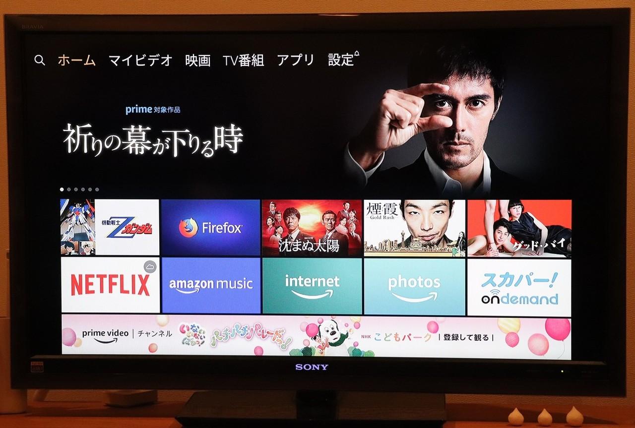 で テレビ アマゾン 見る プライム を