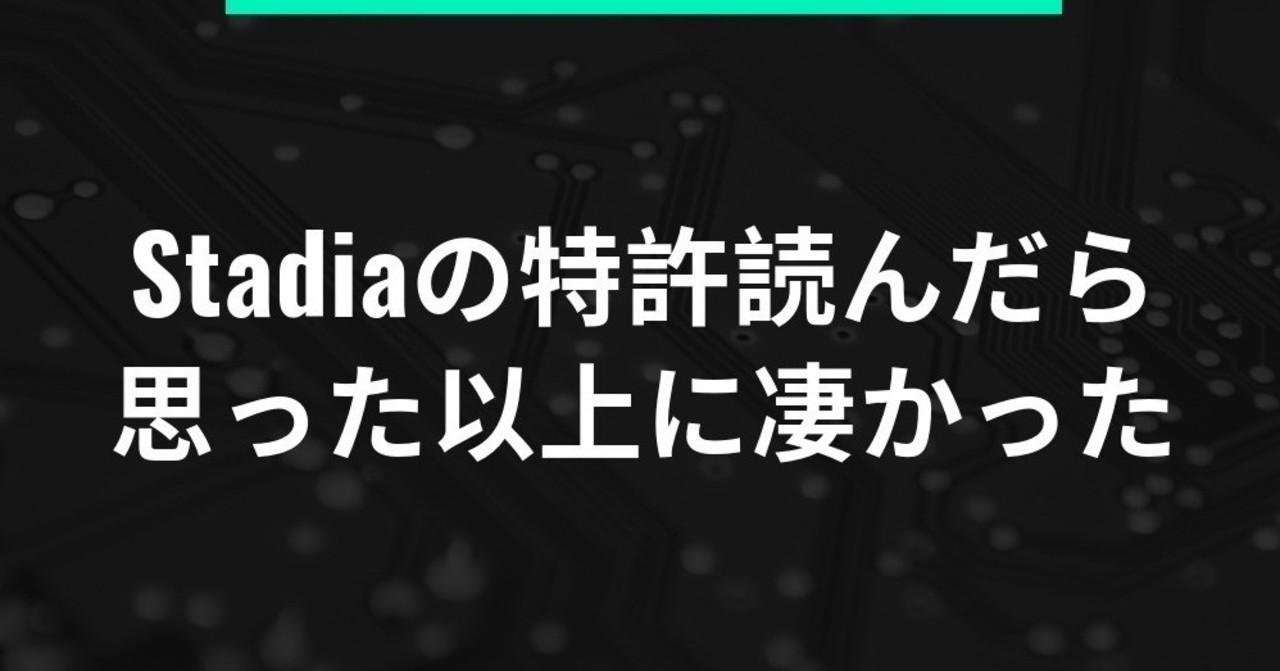 noteヘッダー画像__3_