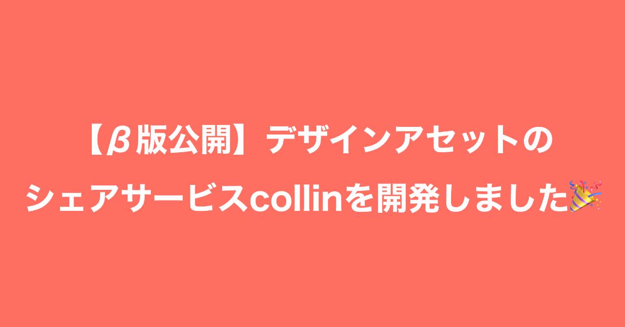 グループ化_61