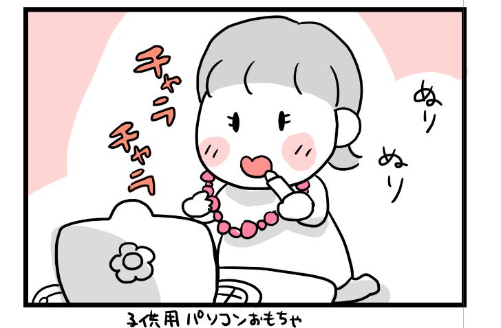 スクリーンショット_2019-03-23_23.26.48