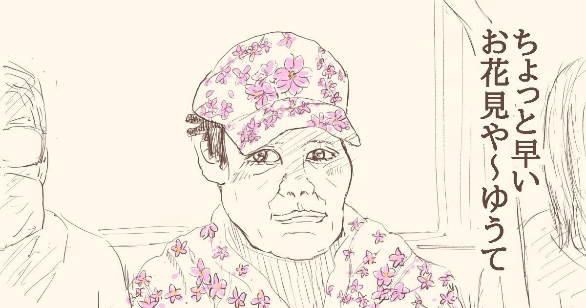 3/31 17時から根津駅徒歩30秒のカレーラッキーさんで開催のふむ会、残り2名ほどで満席です〜〜❗️参加希望の方は、コメントやDMください!