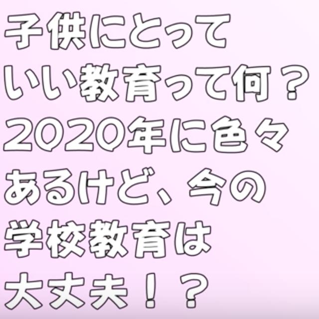 スクリーンショット_2019-03-25_22.22.29