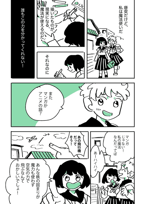 スクリーンショット_2019-03-26_19.50.27_