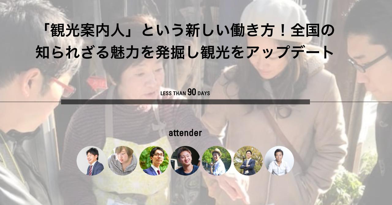 スクリーンショット_2019-04-01_19