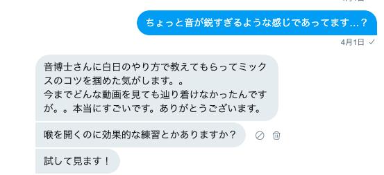 音博士 - JapaneseClass.jp
