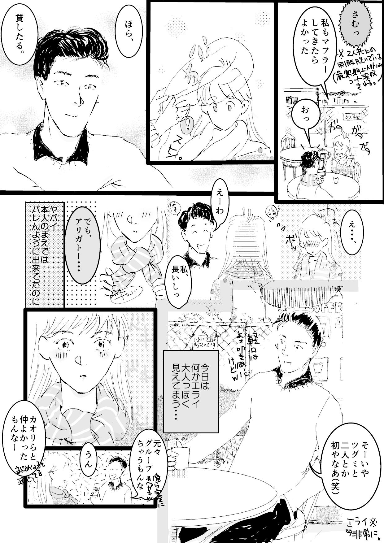 尼ケ崎ビートポップ_0013