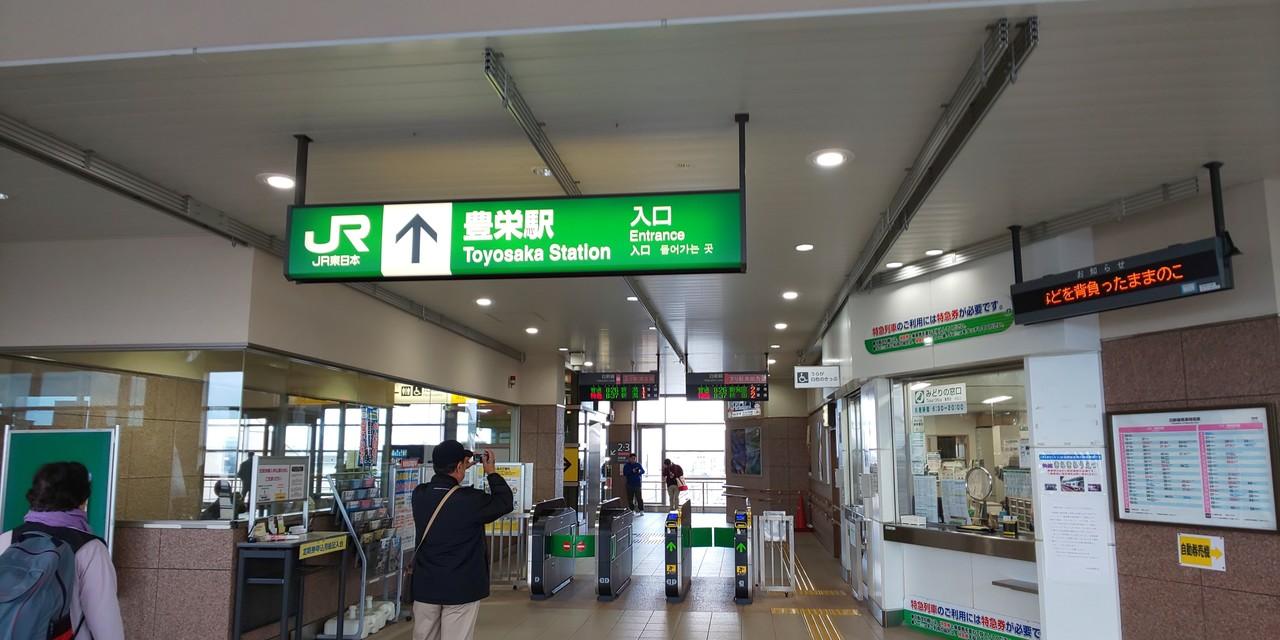 今日の旅は、新潟市北区の豊栄駅からのスタートです。