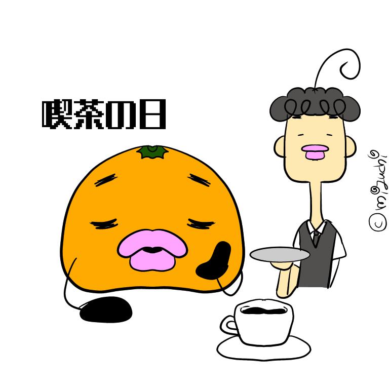 20190414miyuchinote