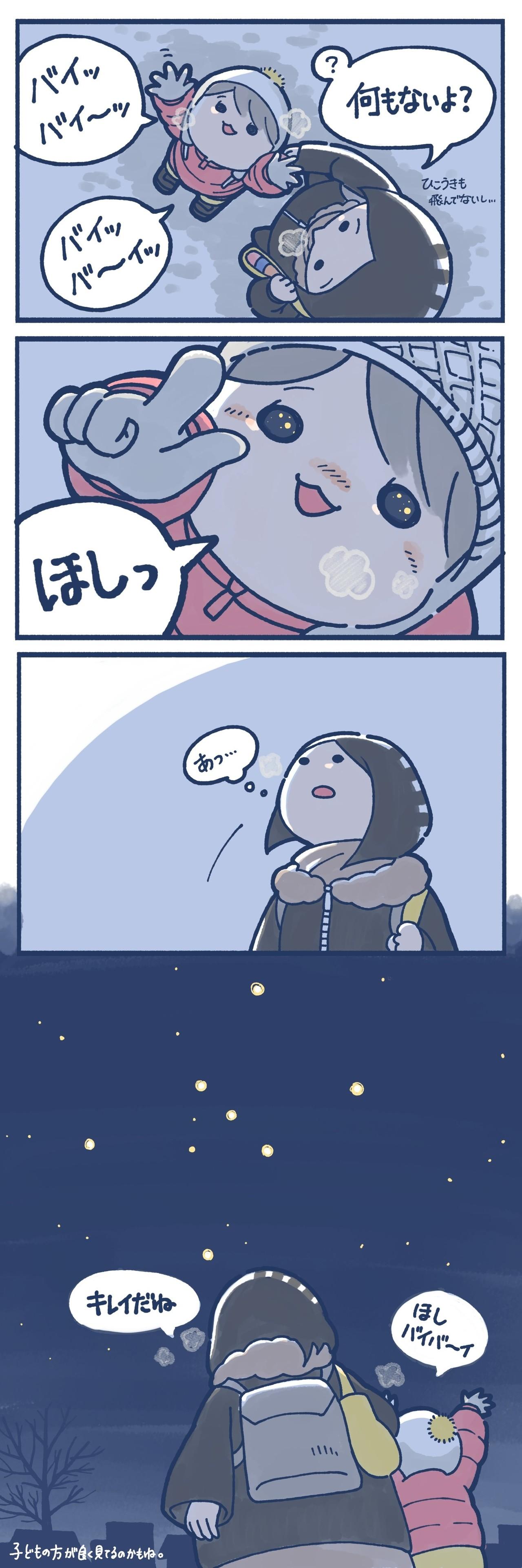 冬の帰り道_2