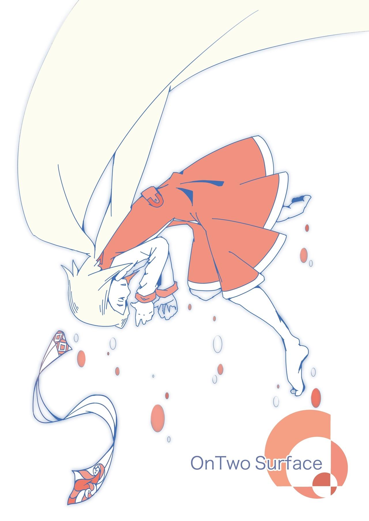 昔のイラストyoshihisa Ishikawanote