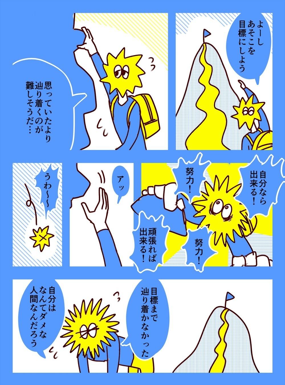 テンプレ_zu-kiruu_-4.16