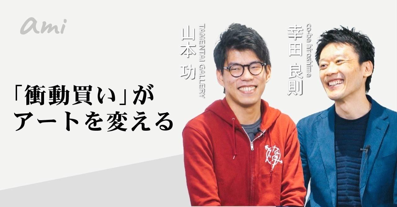 20190408_タメンタイ加工-01