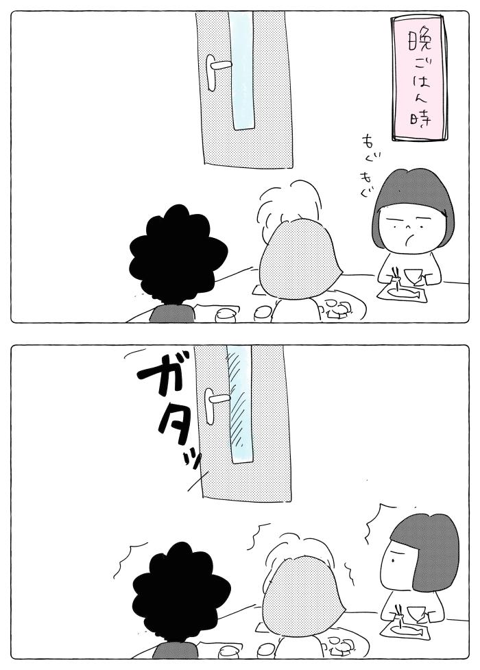 コミック53_出力_001