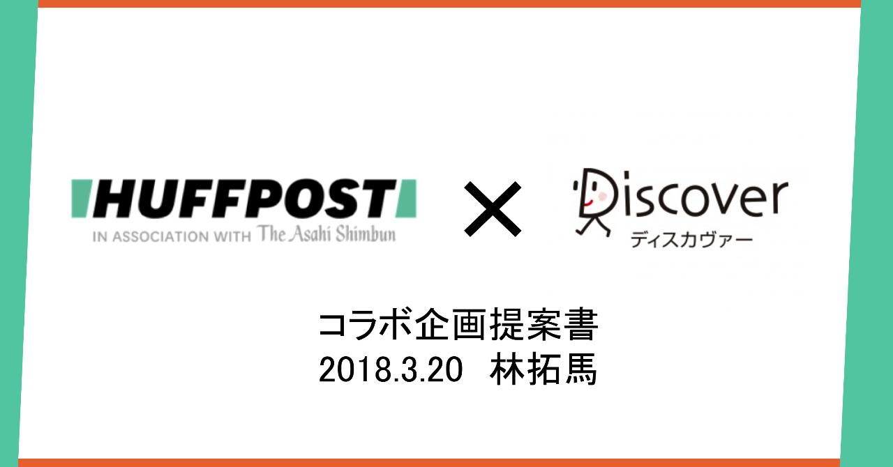 スクリーンショット_2019-04-22_18