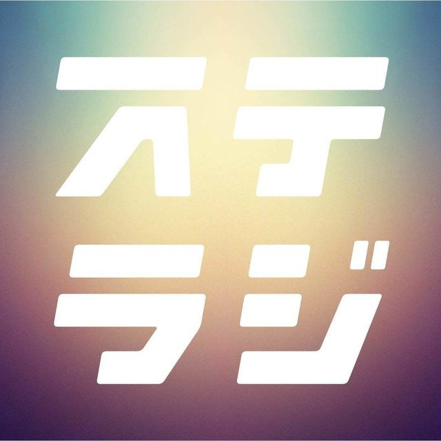 ロゴ0703_Fotor