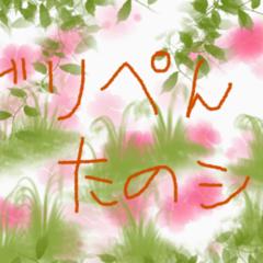 2 8]スカルプトブラシ追加できたよー|MITSUDA Tetsuo|note