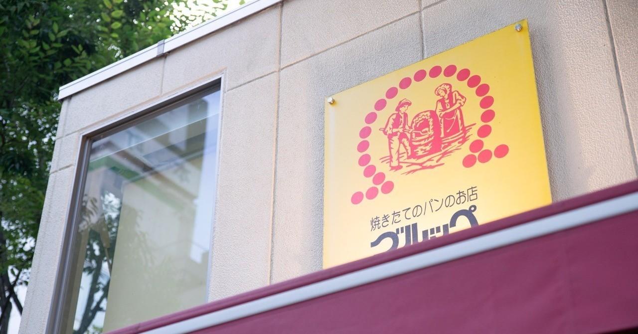 Mr.good Blend ドリップパック、取扱店舗が静岡に増えました!