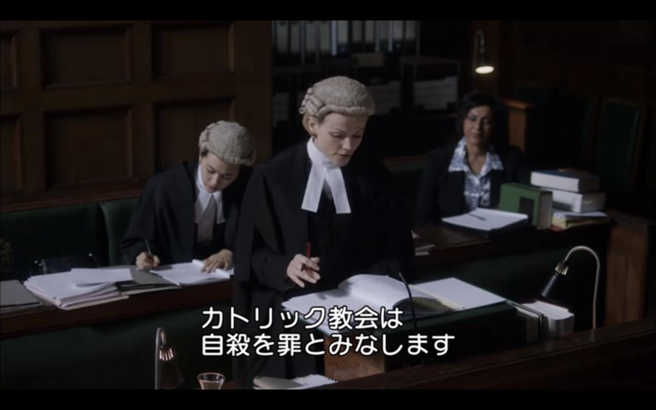 裁判 かつら イギリス