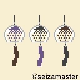 夏 ふうりん Seizamaster Note