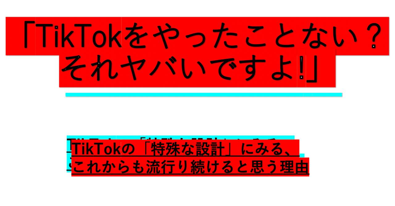 スクリーンショット_2019-05-13_17