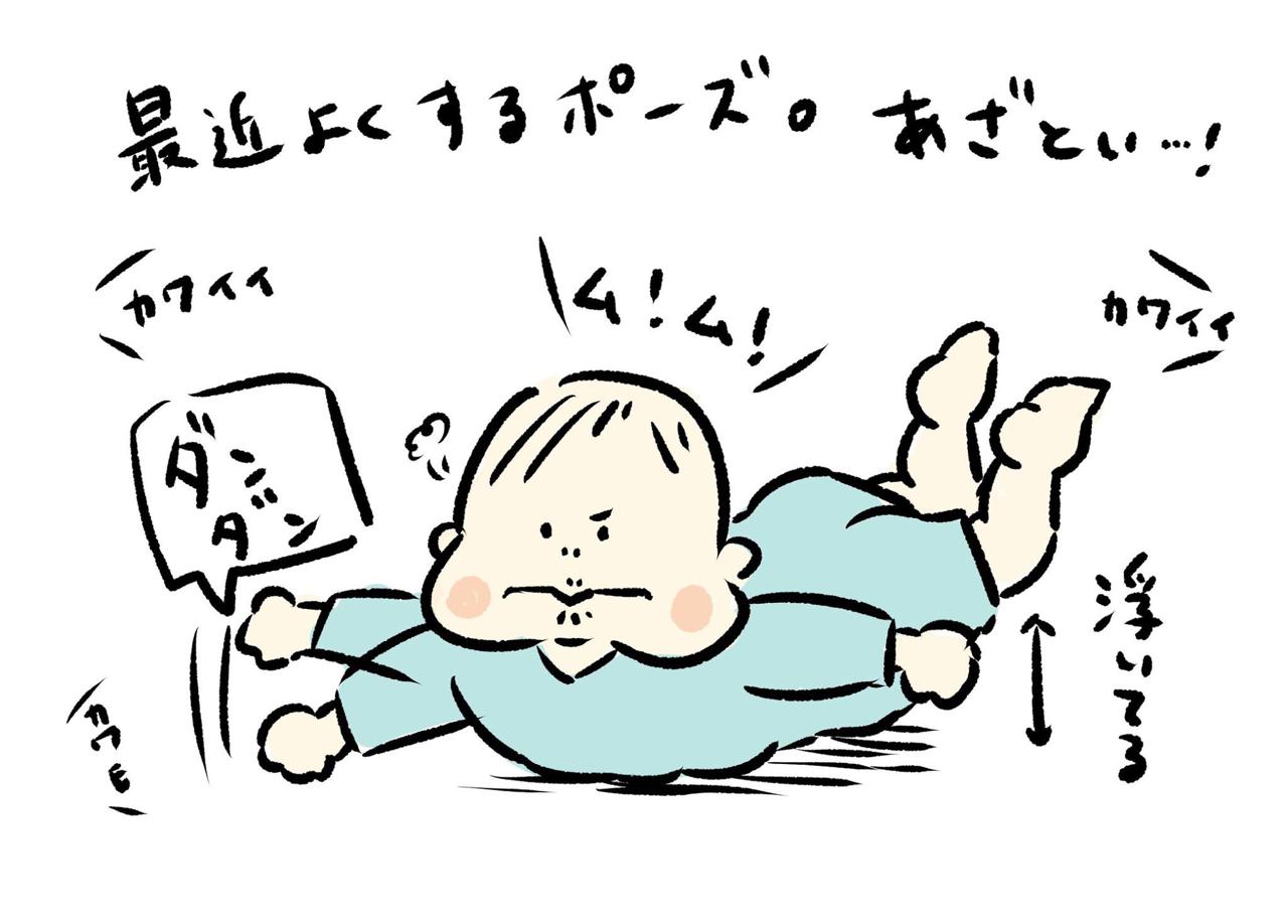 #育児 #赤ちゃん