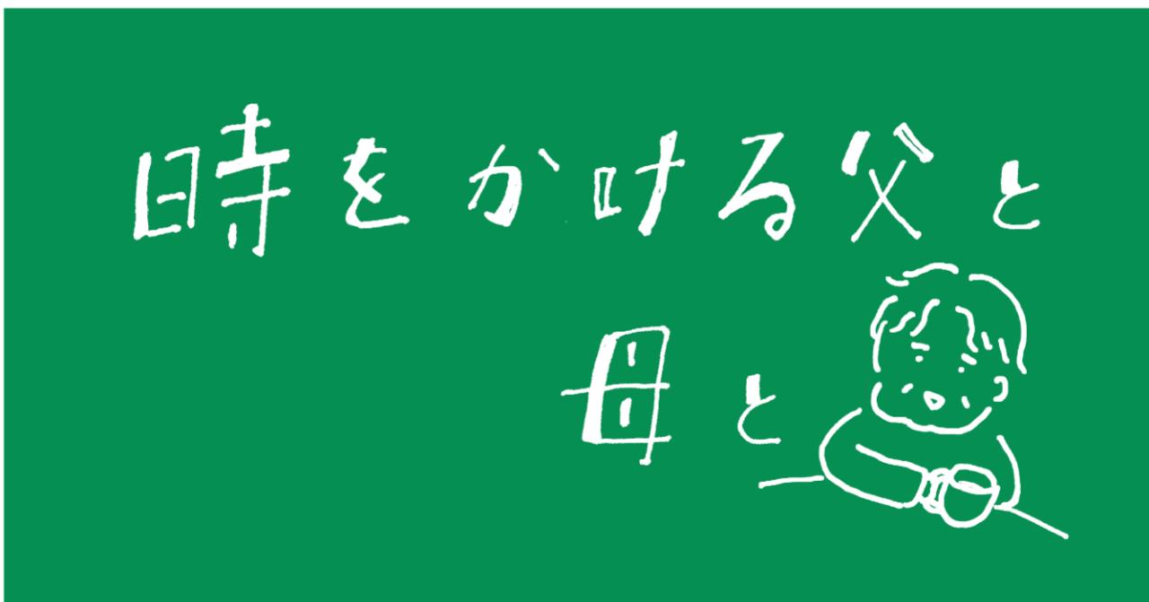 noteバナー_時をかける_2-04