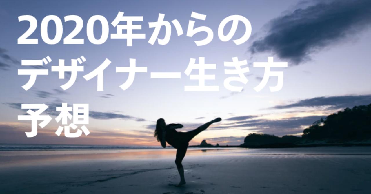 スクリーンショット_2019-05-19_22
