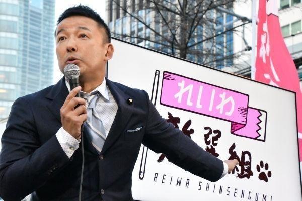 【れいわ新選組】野党は見えてない!今回は山本太郎に騙されてみませんか?(参/東)