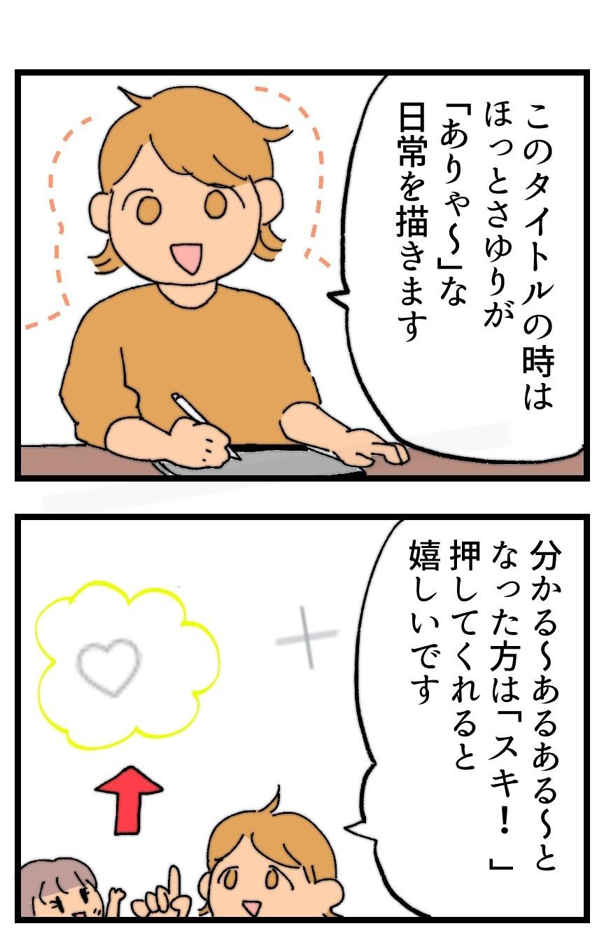 ありゃ1-1