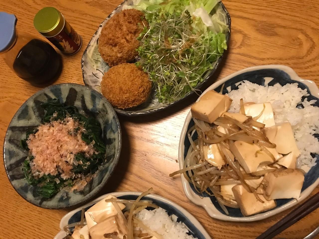 買ってきたコロッケとメンチ、おうちで作ったほうれん草のお浸しと豆腐のバタ丼 #あのバタ丼 #晩ごはん #ほうれん草 #セブンのコロッケとメンチ