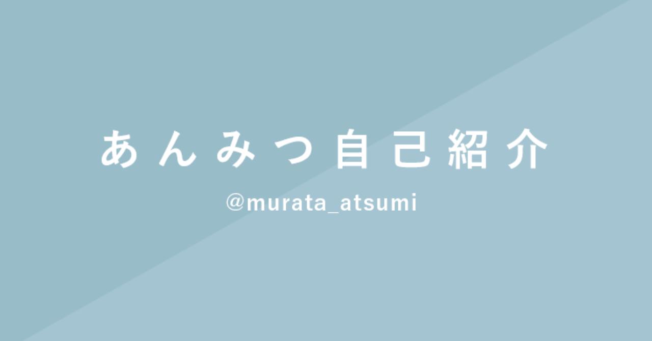 tw_3_のコピー_5