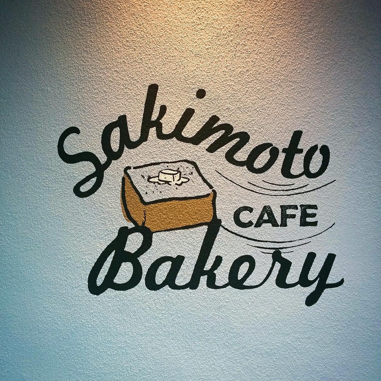 昨日、さや姉(山本彩)のZeppツアーライブに参戦してきたワイですおはようございます。手を振りまくってたのになぜかふくらはぎが筋肉痛です(*゚∀゚)?...難波には15時前に着いたので、会場をちら見したあと、難波駅まで戻って、前々から行ってみたかった『SAKIMOTO BAKERY CAFE』に遅めの昼ごはんを食べに。