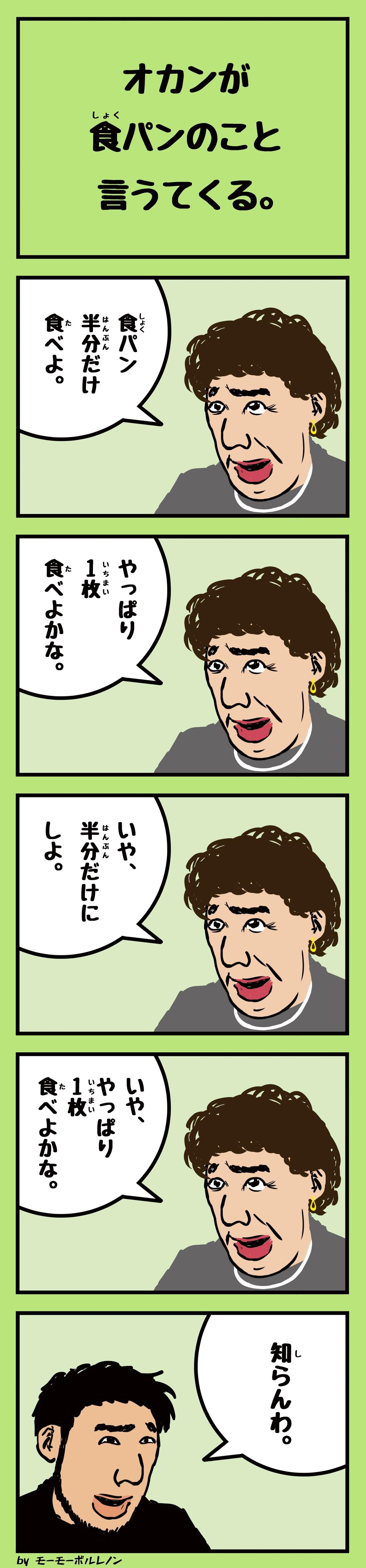 n専用_5