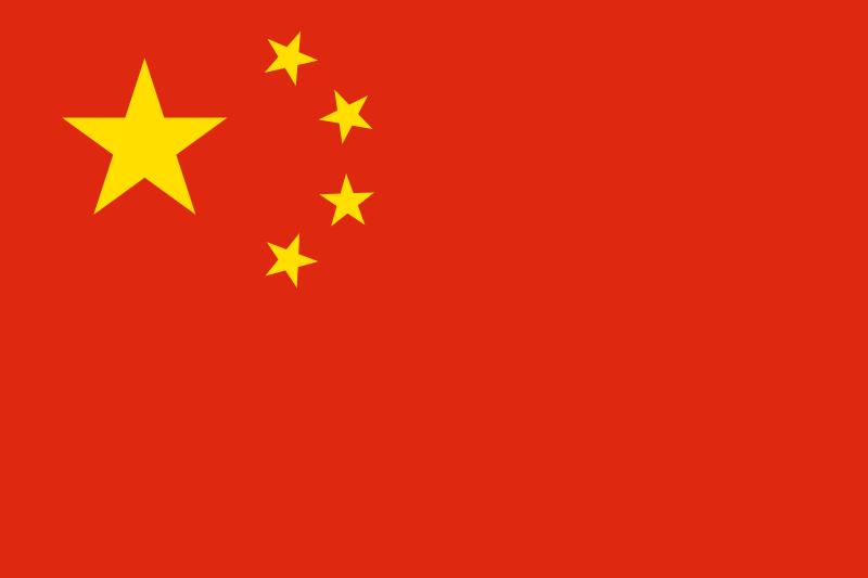 9.中国国旗